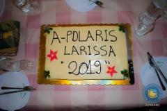 H πίτα μας για το 2019